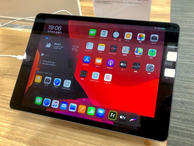 iPad-tips och tricks som alla användare borde veta 1