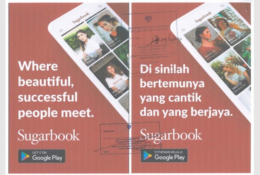 DBKL beställer borttagning av SugarBook-annonser i Bangsar och Bukit Kiara (UPPDATERAD) 2