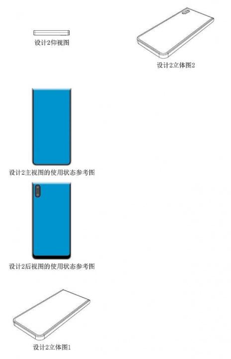 Xiaomi arbetar med en tre-skärms fällbar smarttelefon 3