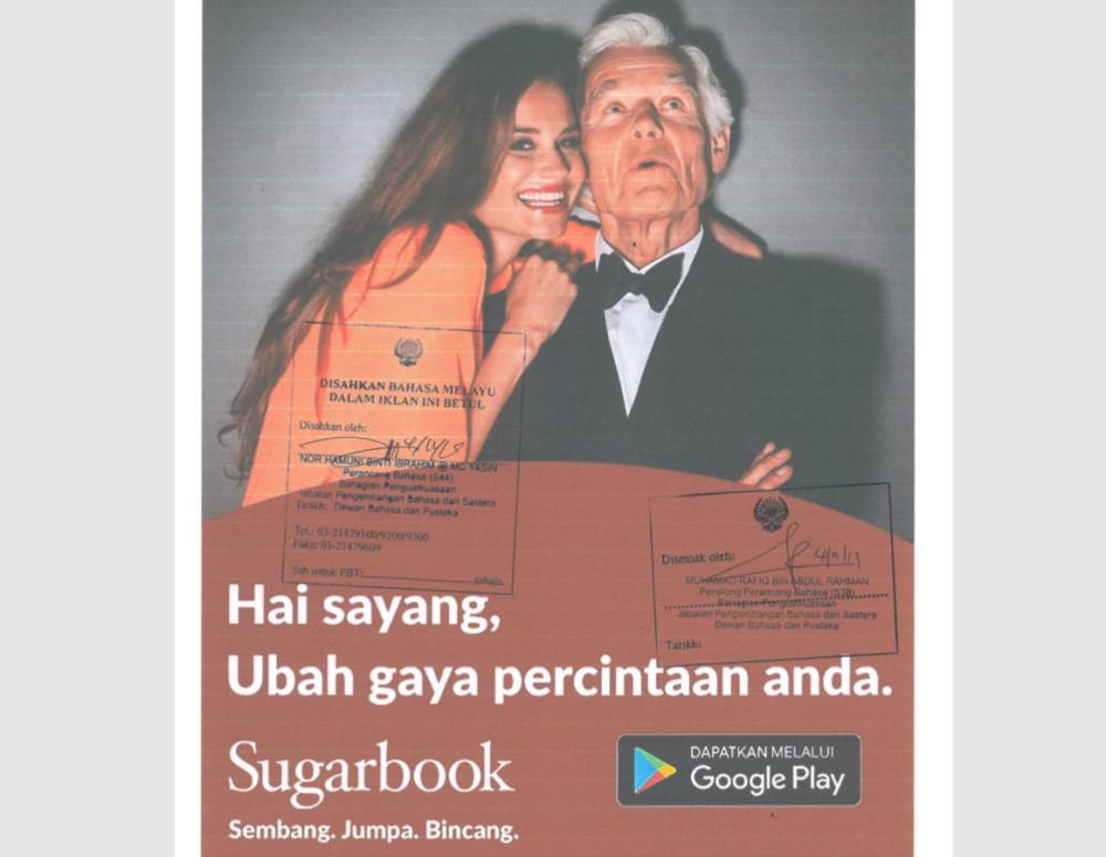 DBKL beställer borttagning av SugarBook-annonser i Bangsar och Bukit Kiara (UPPDATERAD) 1