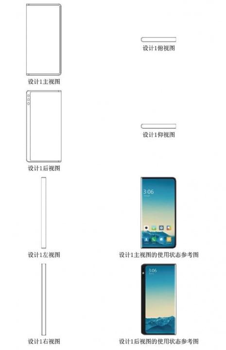 Xiaomi arbetar med en tre-skärms fällbar smarttelefon 2