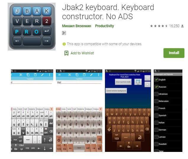 Bästa appar som gör tangentbordet större på Android 4
