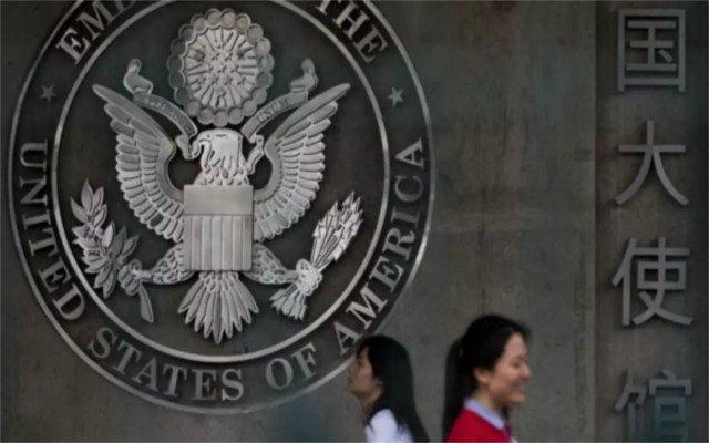 Thẩm phán quyết định rằng Twitter không thể tiết lộ yêu cầu từ chính phủ Hoa Kỳ 1