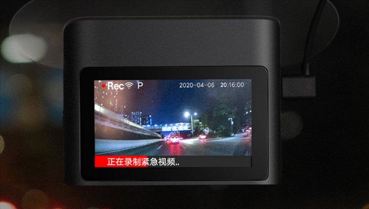 Biến điện thoại thông minh của bạn thành Dash Cam cho xe hơi với các ứng dụng này 1
