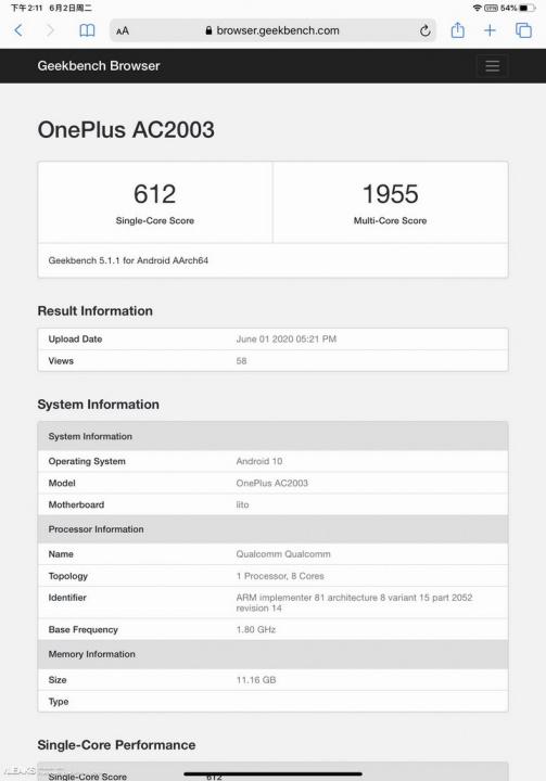 OnePlus Z prichádza v polovici júla - čo môžete očakávať? 1