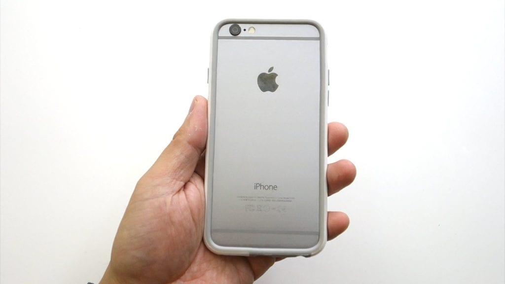 Bästa iPhone 6/ 6s Bumper Fodral - Skydda din iPhone 2