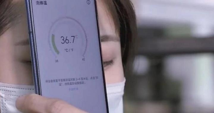 Hedersspel 4 har en infraröd sensor som kan mäta temperaturen 1