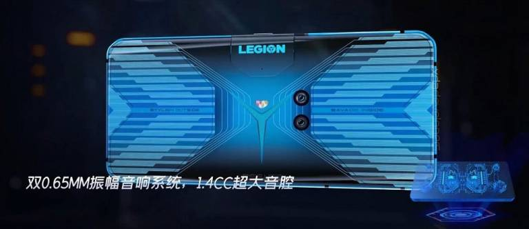 Lenovo Legion prichádza v júli v dvoch variantoch? 2