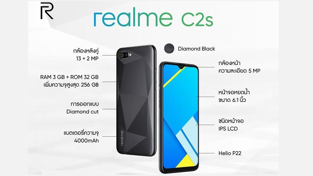 Realme C3s sa stali certifikovanými v Thajsku;  Spustí sa čoskoro 2