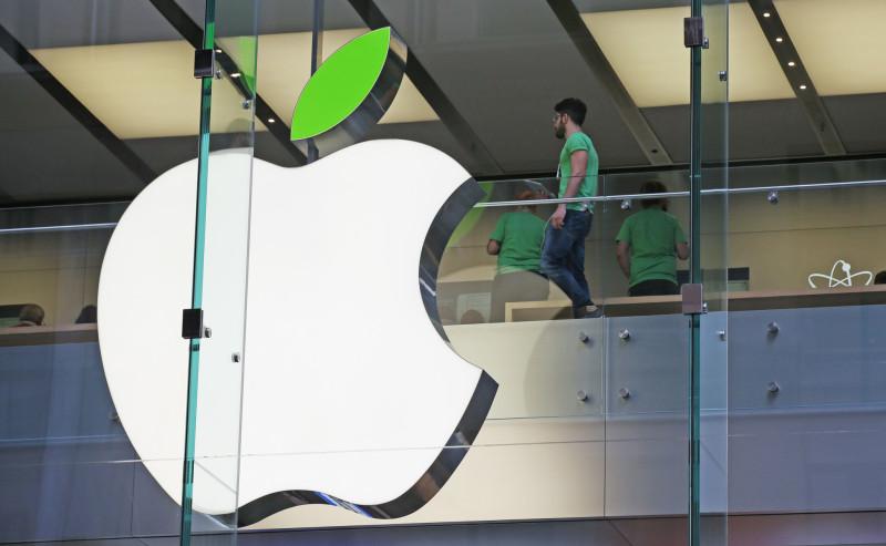 äpple grönt äpple
