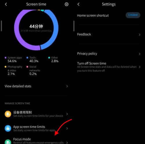 Tu je nový režim zaostrovania MIUI 11 na telefónoch Xiaomi 4