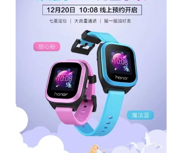 Samice predstavujú K2 Kids Smartwatch, prenosný pre najmenších 1