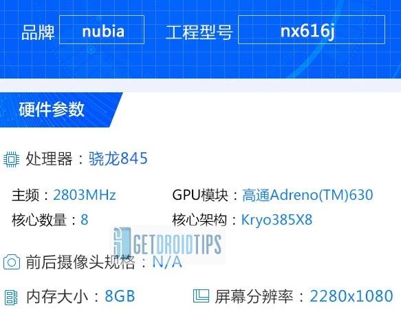 Technické údaje Nubia Z18 odhaľujú zoznam majstrovských skúšok Lu 1