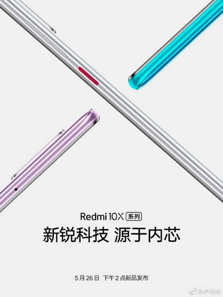 Redmi 10X bol potvrdený pomocou MediaTek Dimensity 820: prezentácia 26. mája 1