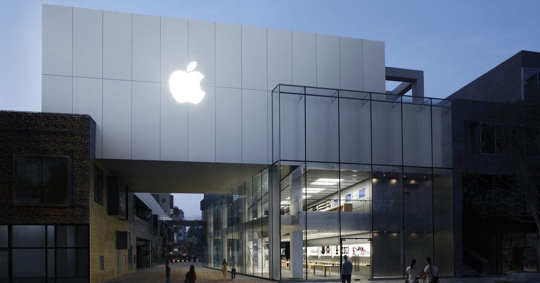 Apple abre programa de recompensa de bugs ao público