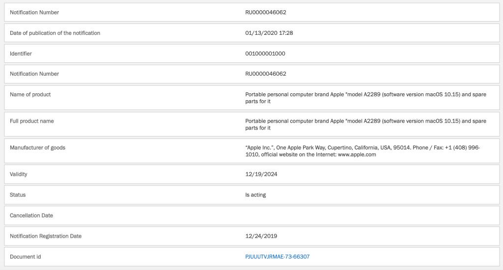 Apple obtém aprovação regulatória para o misterioso MacBook 2