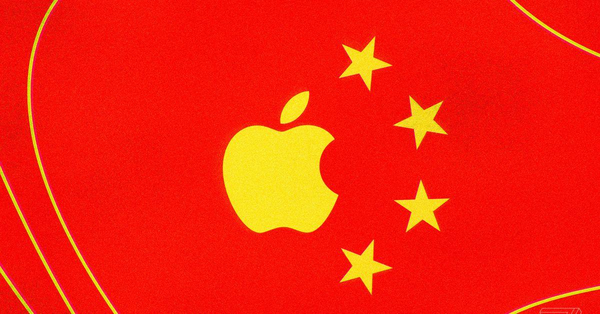 AppleA controvérsia de privacidade da Tencent é mais complicada do que parece