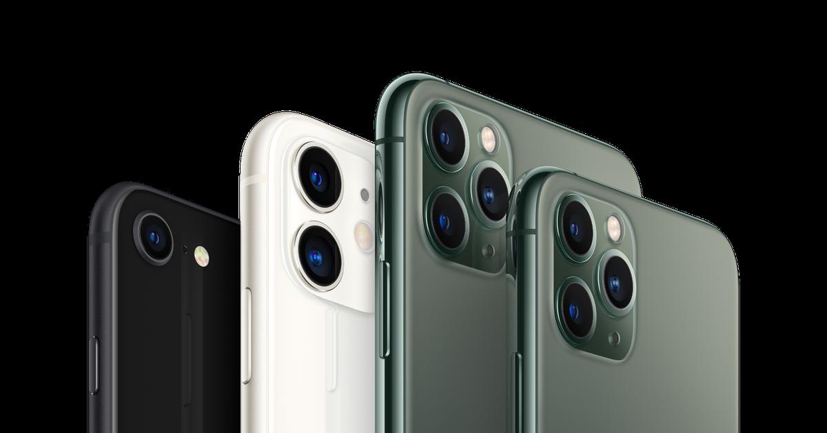 Como o iPhone SE de segunda geração se compara ao iPhone 11