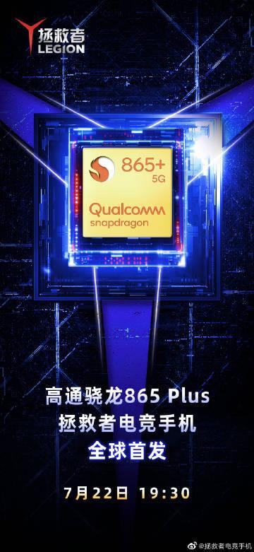 Post Weibo da Lenovo - a Lenovo está pronta para entregar em excesso com o telefone para jogos Legion