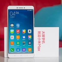 Avaliação do Xiaomi Mi Max 1
