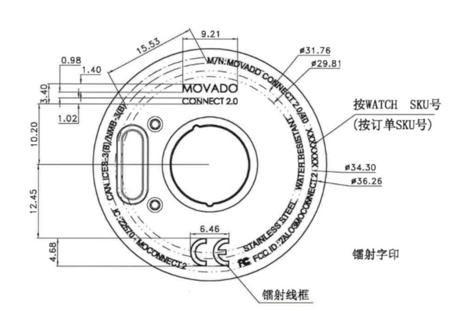 Documentos da FCC revelam algumas especificações impressionantes do Movado Connect 2.0 relógio inteligente 1