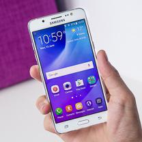Samsung Galaxy Revisão J5 (2016) 1